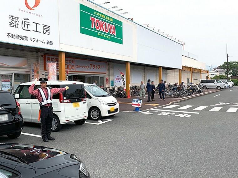 スーパー  TOKUYA大津堅田店