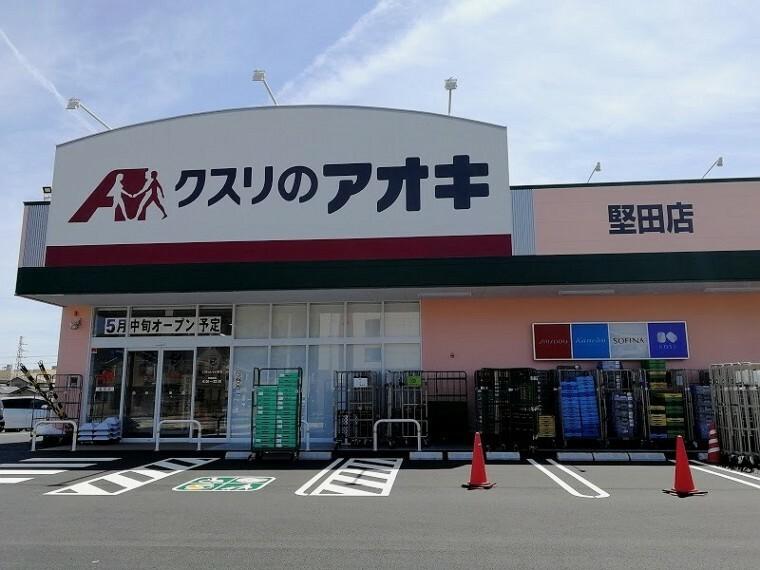 ドラッグストア  クスリのアオキ堅田店