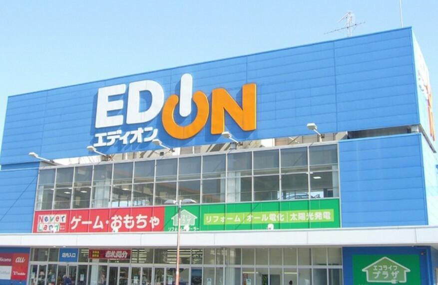 ホームセンター エディオン高横須賀店