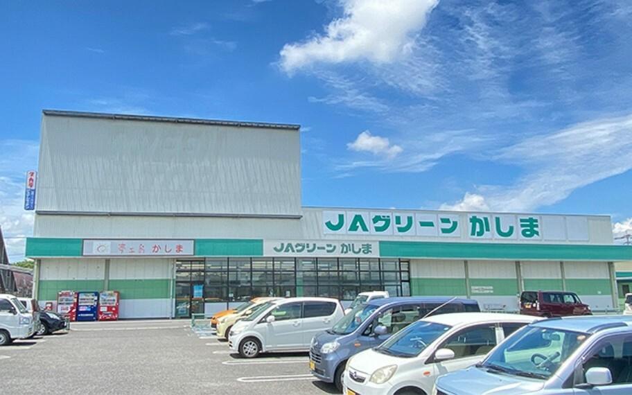 銀行 JAさが鹿島支所