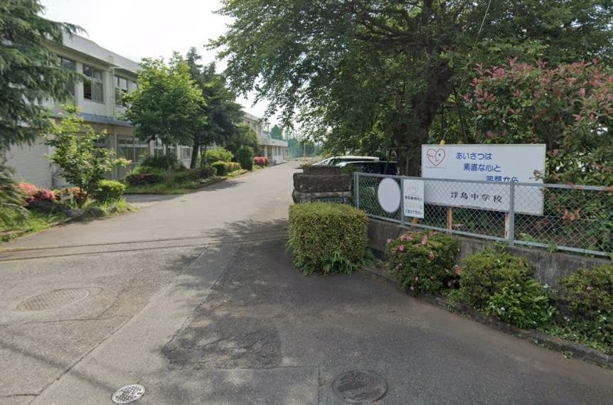 中学校 浮島中学校