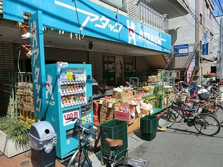 スーパー アタック松島3丁目店