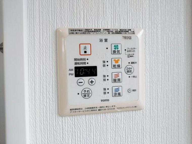 冷暖房・空調設備 浴室暖房乾燥機付きで年中快適バスルーム