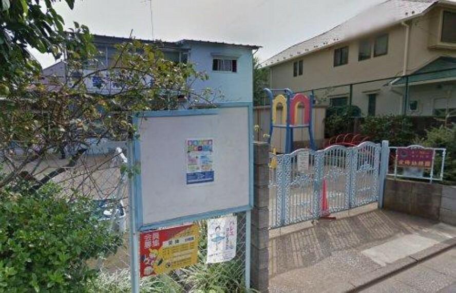 幼稚園・保育園 愛隣幼稚園まで252mです。