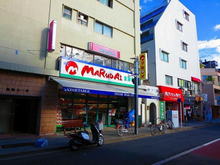 スーパー マルダイ 桜新町店まで805mです。