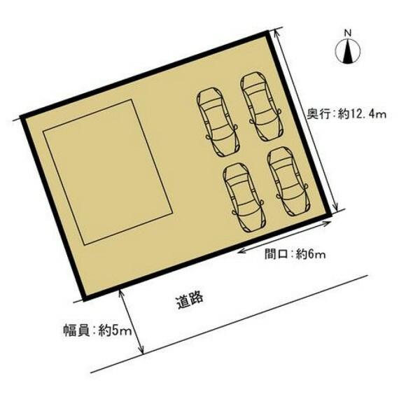 区画図 敷地図です。駐車場は普通車4台可能です。奥行が約12.4mあるので、物置を置いたり、お子様の遊びスペースにしてもいいですね。