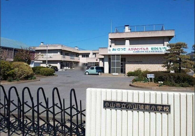 小学校 【小学校】小山市立小山城南小学校まで713m