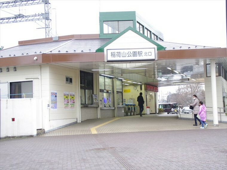 【駅】稲荷山公園まで2266m