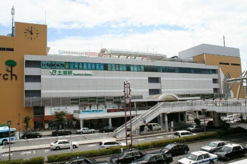 【駅】土浦駅まで681m