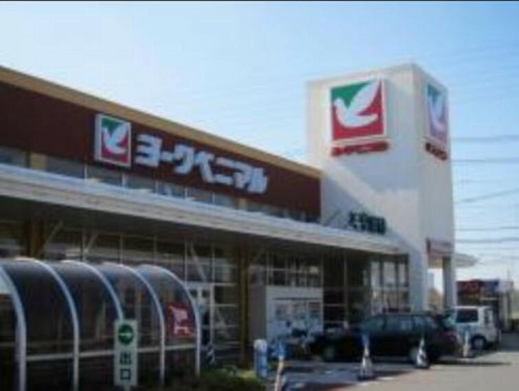 スーパー 【スーパー】ヨークベニマル 土浦真鍋店まで2015m