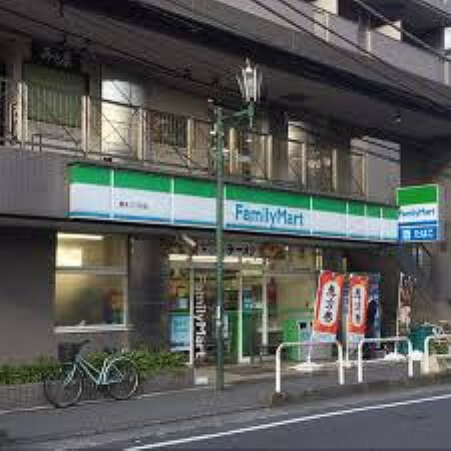 コンビニ 【コンビニエンスストア】ファミリーマート 橋本五丁目店まで313m