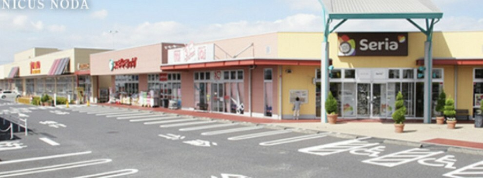 ショッピングセンター 【ショッピングセンター】UNICUS NODA(ウニクス野田)まで1556m