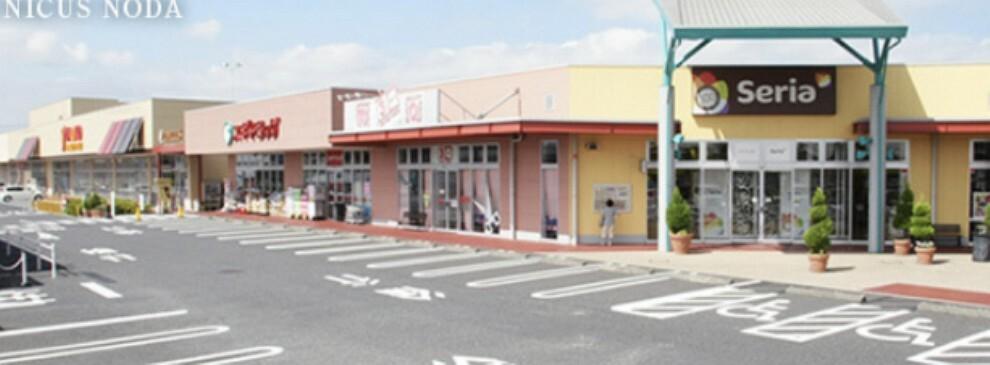 ショッピングセンター 【ショッピングセンター】UNICUS NODA(ウニクス野田)まで1564m