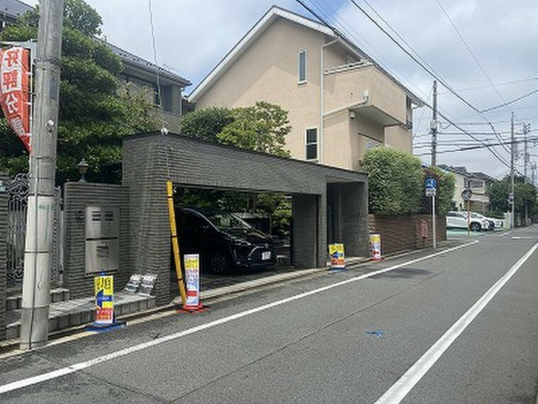 現況写真 現地含む道路の写真