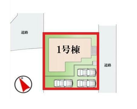 区画図 【1号棟区画図】土地面積163.84平米(49.56坪)