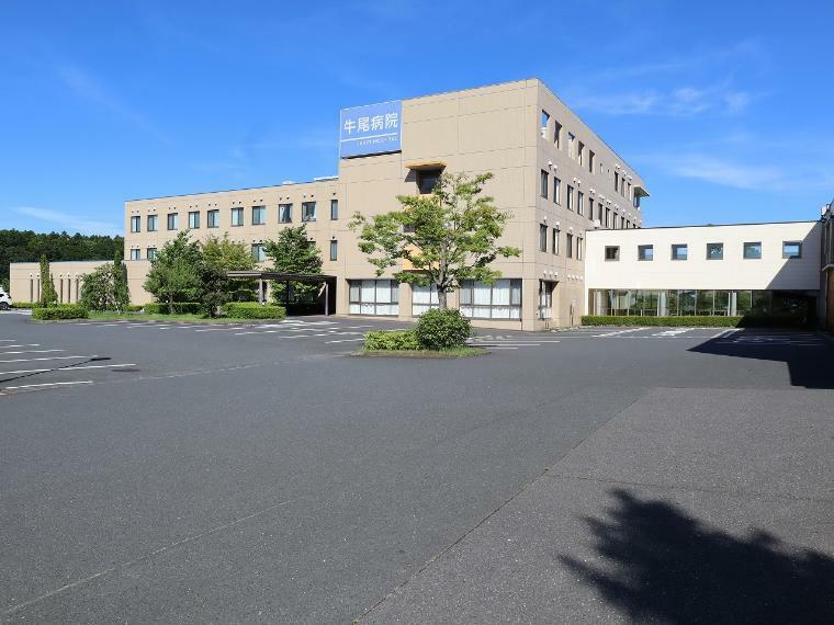 病院 牛尾病院 茨城県龍ケ崎市馴柴町1-15-1