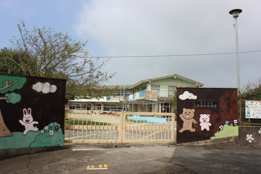 幼稚園・保育園 常滑市立西浦南保育園
