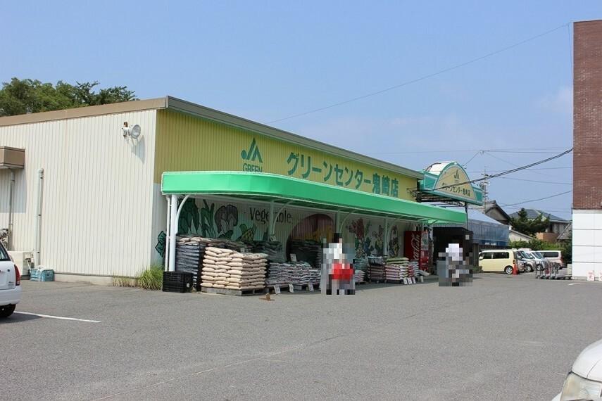 ショッピングセンター グリーンセンター鬼崎