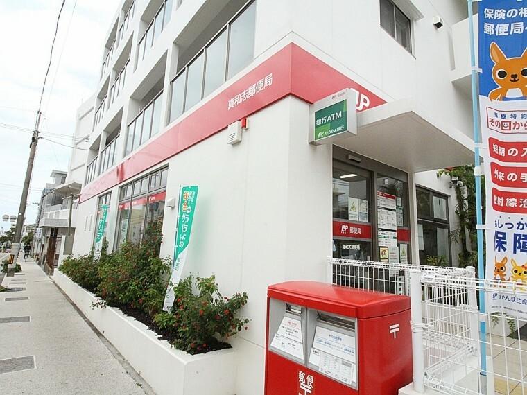 郵便局 真和志郵便局まで車で3分