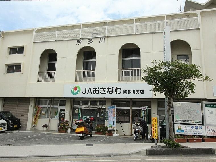 銀行 JAおきなわ繁多川支店まで車で4分