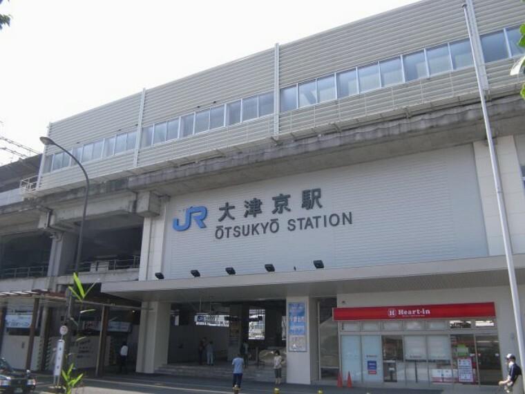 周辺の街並み  JR湖西線大津京駅