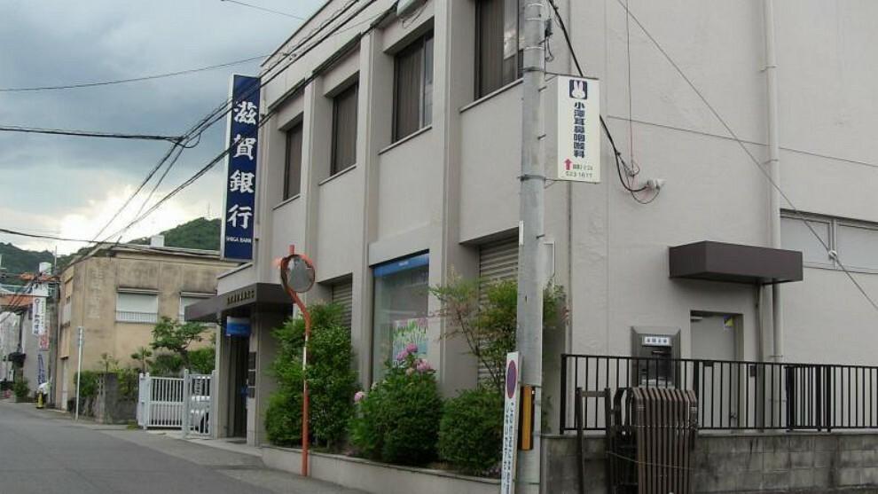 銀行  滋賀銀行 錦織支店
