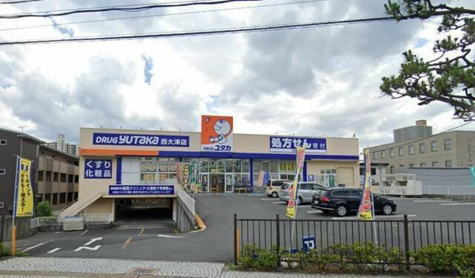 ドラッグストア  ドラッグユタカ 西大津店(調剤併設) 営業時間:9:00?23:00