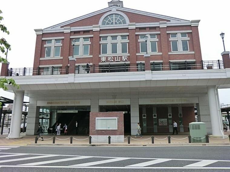東武東上線「東松山」駅