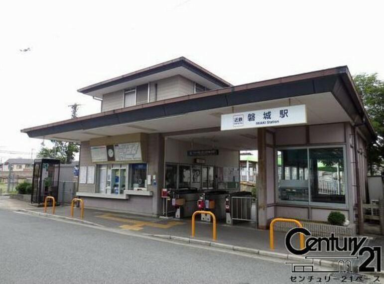 磐城駅(近鉄 南大阪線)