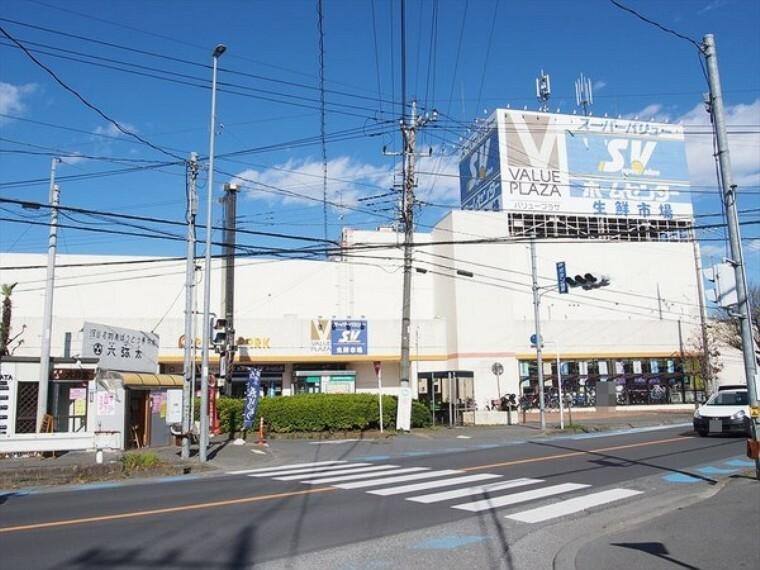 スーパー スーパーバリュー入間春日町店