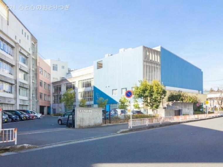 中学校 大和市立渋谷中学校