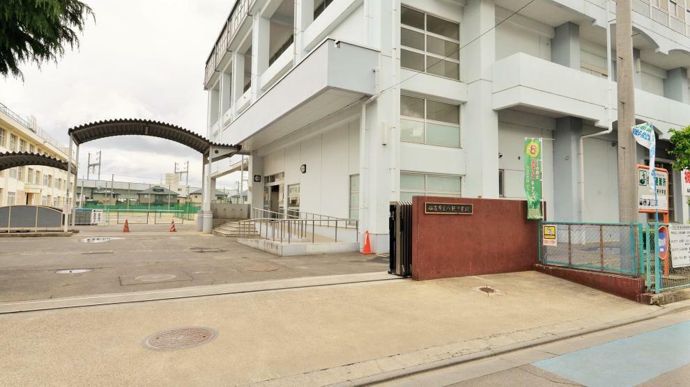 中学校 仙台市立八軒中学校