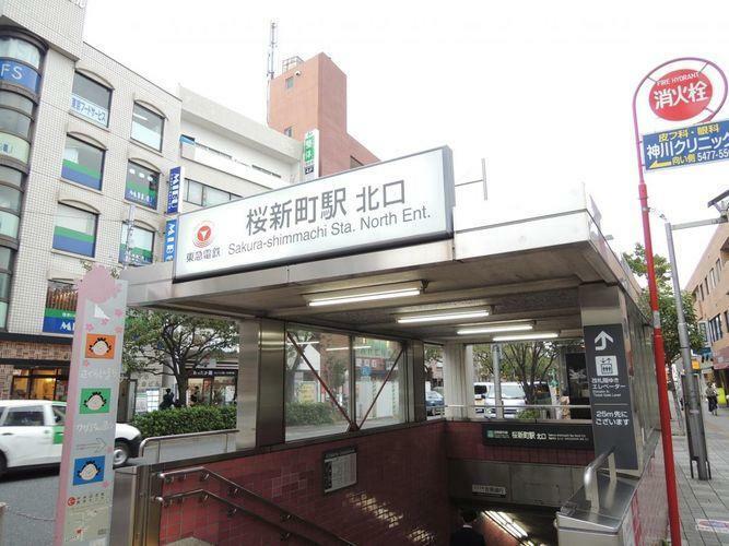 桜新町駅(東急 田園都市線) 徒歩8分。
