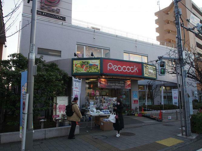 スーパー ピーコックストア桜新町店 徒歩6分。