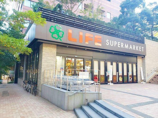 スーパー ライフ目黒大橋店 徒歩11分。