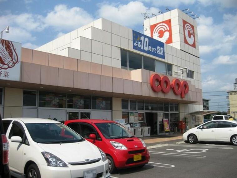 スーパー おかやまコープ コープ西大寺