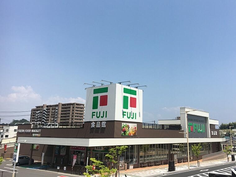 スーパー Fuji(フジ) 廿日市店
