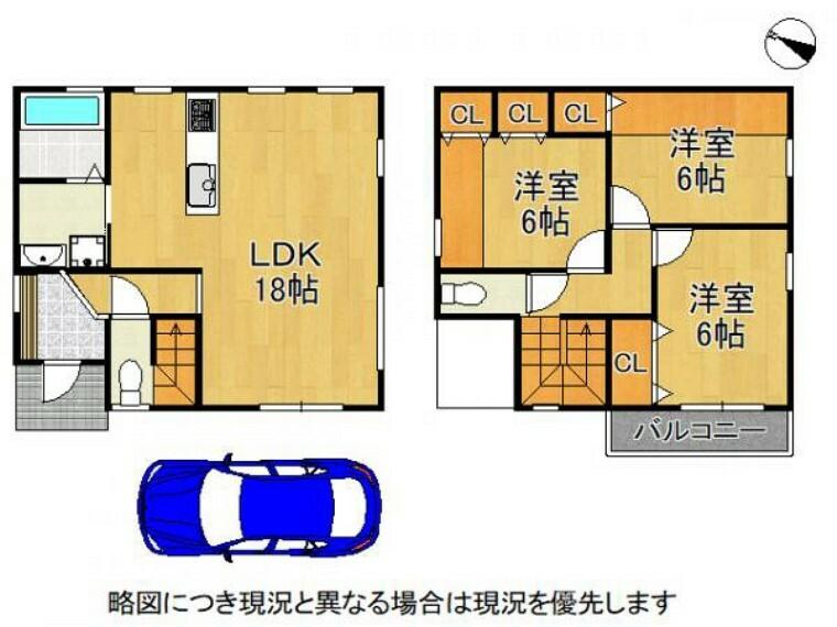 間取り図 各居室収納スペース付き!3LDKの間取りです