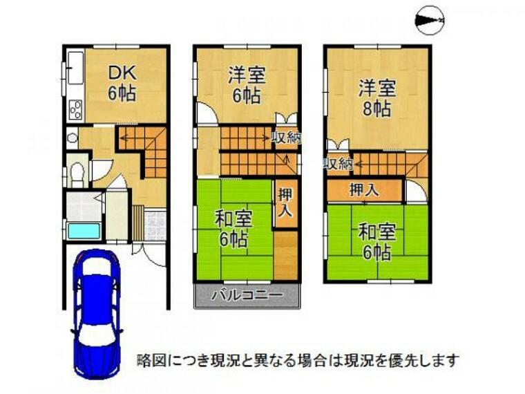 間取り図 各居室収納スペース付きの4DKの間取りです