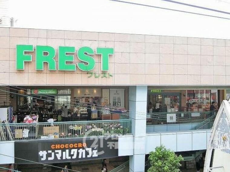 スーパー フレスト 香里園店