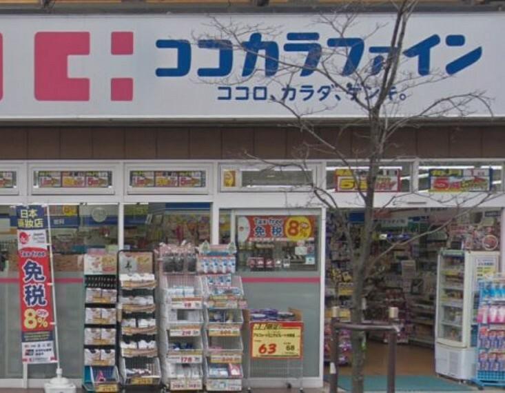 ドラッグストア 【ドラッグストア】ココカラファイン 方南町店まで448m