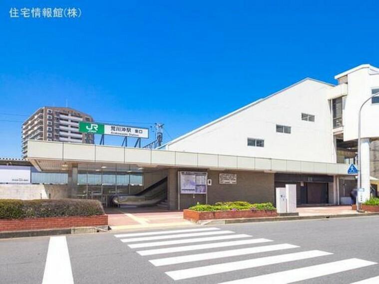 常磐線「荒川沖」駅 距離1520m