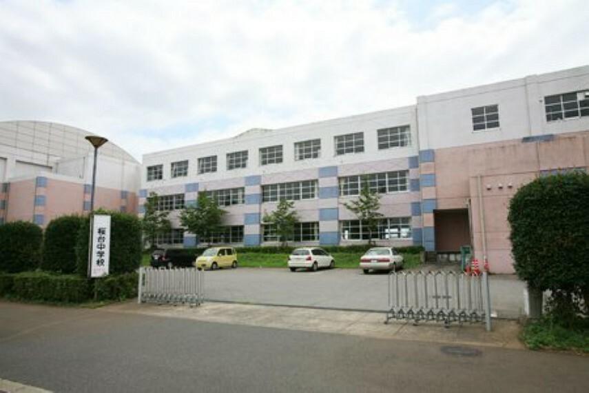 中学校 白井市立桜台中学校