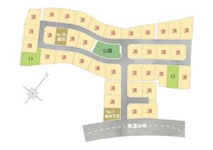 丹生39区画 分譲地
