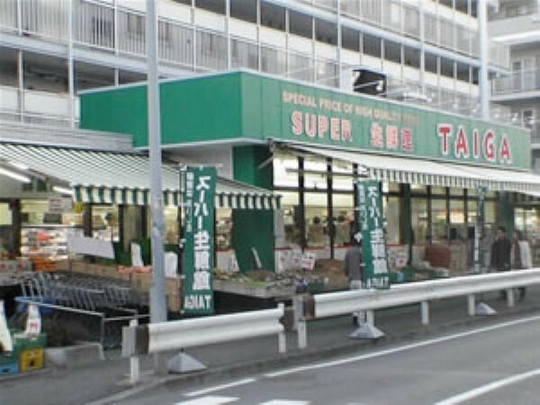 スーパー スーパー生鮮館TAIGA永田店 約810m
