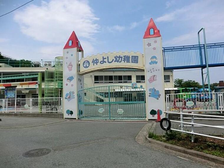 幼稚園・保育園 仲よし幼稚園 約750m
