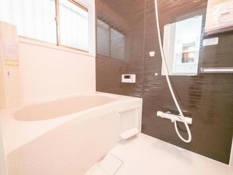 浴室 【浴室】広々としたお風呂で一日の疲れが癒せます