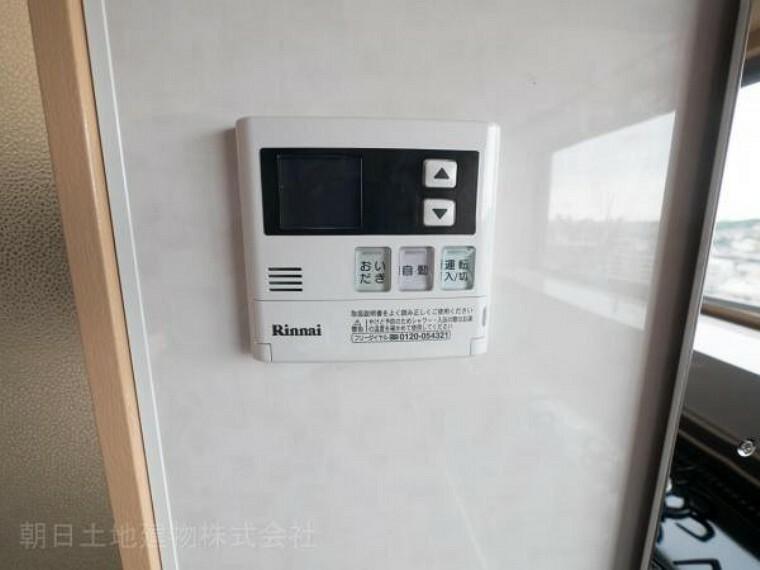 発電・温水設備 お風呂リモコン(追い炊き機能付き)