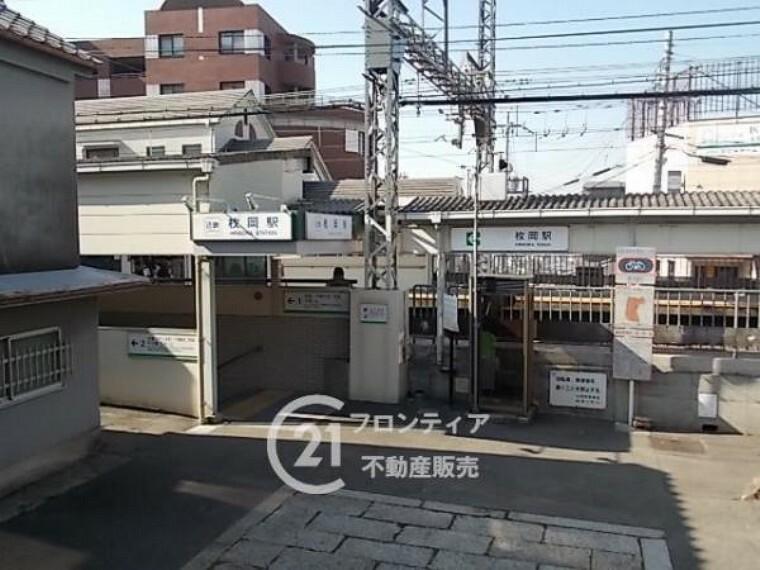 近鉄奈良線「枚岡駅」まで徒歩約3分(約240m)