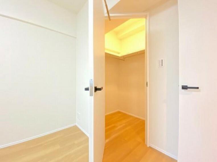ウォークインクローゼット お客様にあった住宅ローンをご提案させていただきます